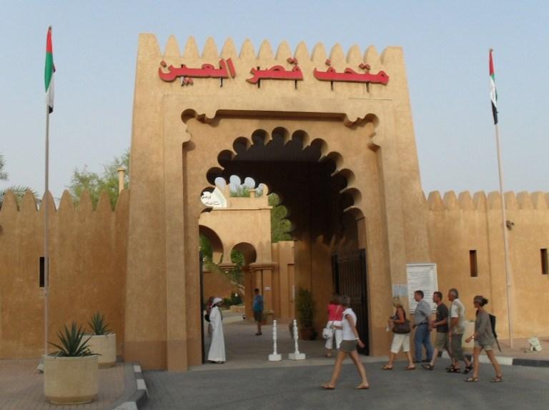 Al Ain Palace museum 1