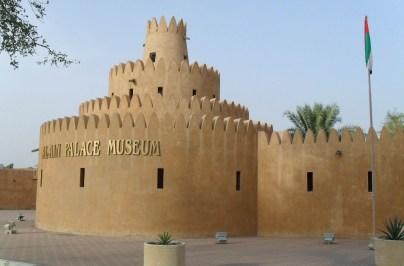 Al Ain Palace museum 2