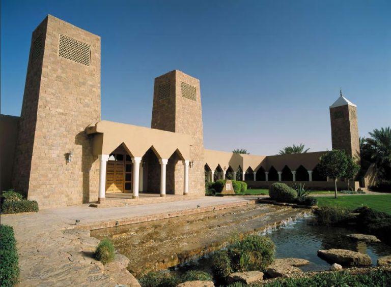 Al Ghat