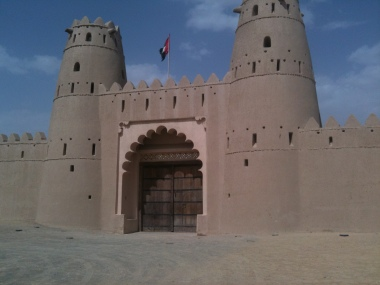 Al Jahilifort3