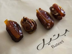 bateel-selection-of-stuffed-dates-th
